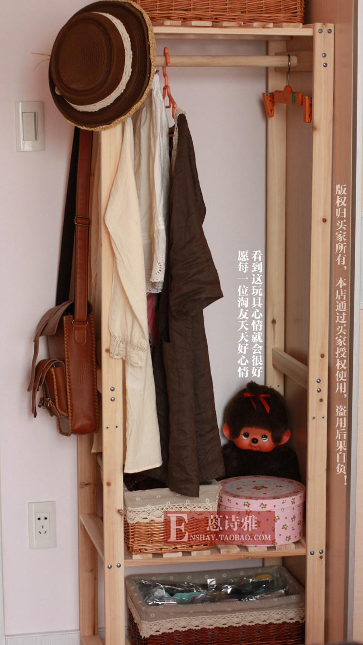 实木,衣帽架,门厅,创意,拆装 将军网